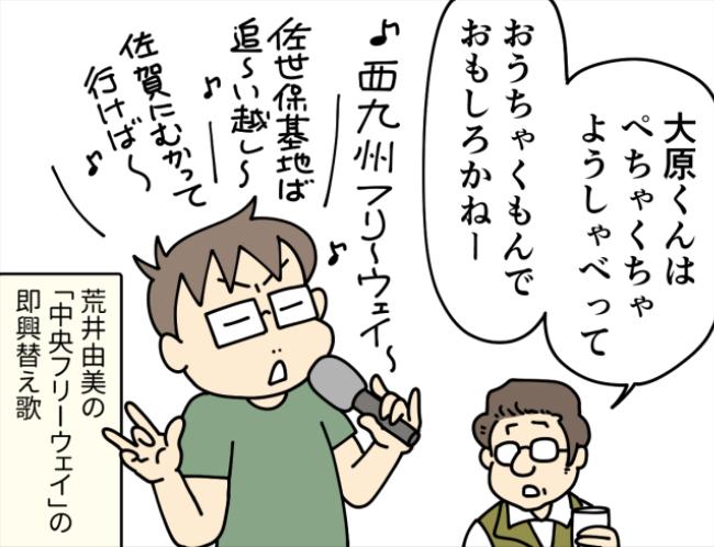 カラオケを歌う男性