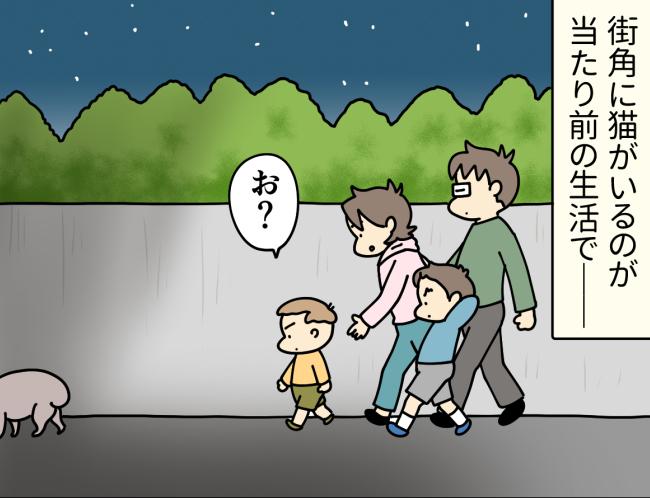 佐世保の夜道を歩く大原由軌子と家族