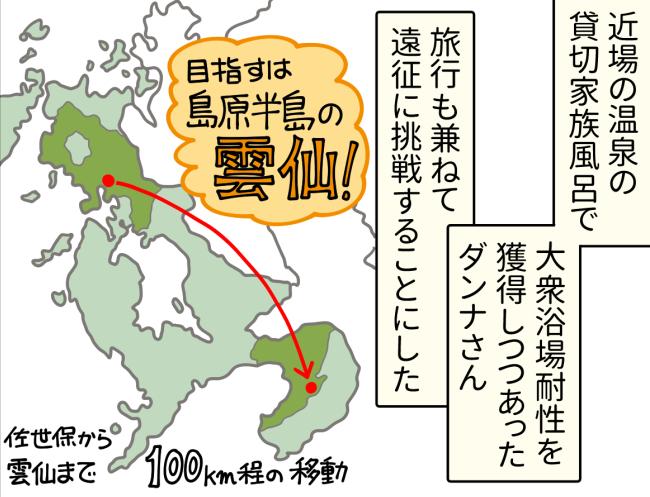 長崎県の地図。佐世保市から雲仙市まではおよそ100kmの道のり