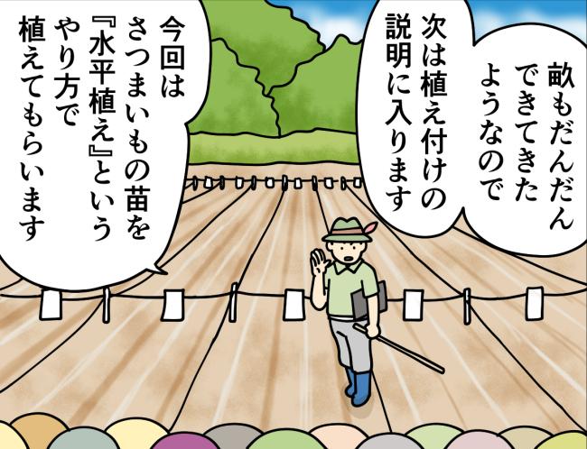 世知原少年自然の家の畑で、「水平植え」というさつまいもの苗植えの指導を受けるイベント参加者